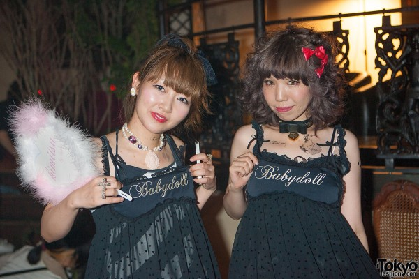 Grimoire Tokyo - Beautiful Vintage Fashion 5th (51)