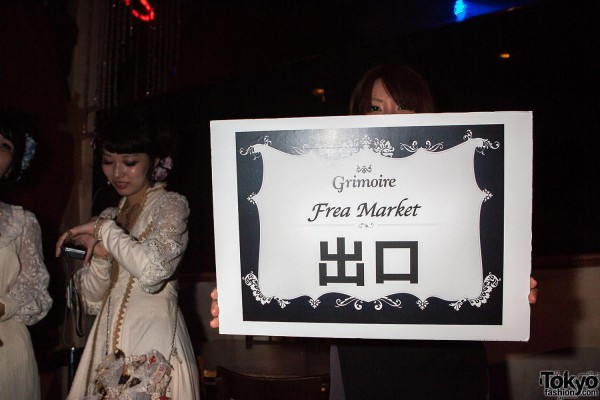Grimoire Tokyo - Beautiful Vintage Fashion 5th (69)
