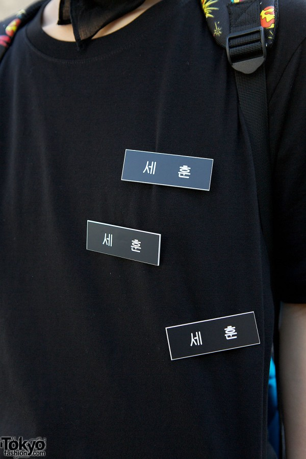 Pins With Korean Writing