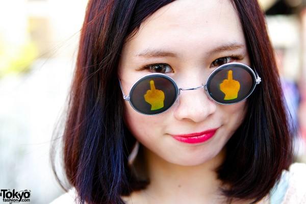 Middle finger sunglasses
