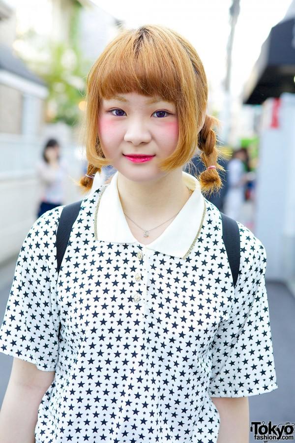 Star Print Kinji T-shirt