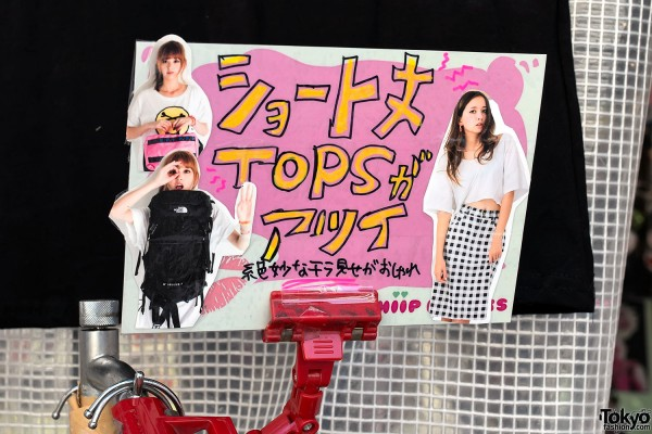 Japanese Summer Fashion Trends 13 (28)