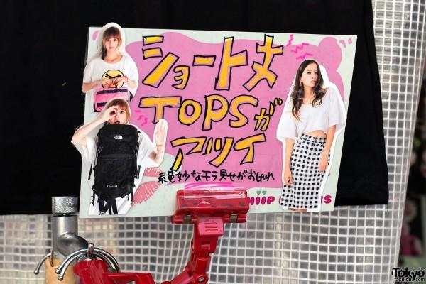 Japanese Summer Fashion Trends 13 (28)