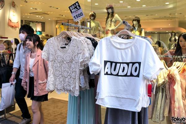 Japanese Summer Fashion Trends 13 (35)