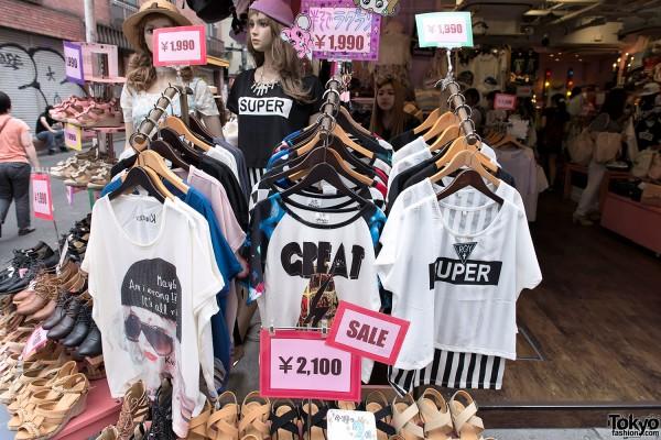 Japanese Summer Fashion Trends 13 (10)