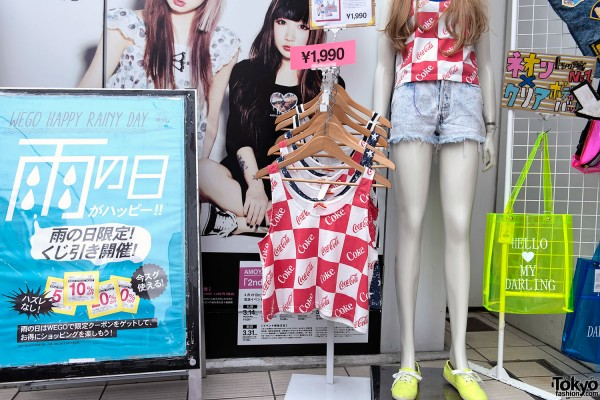 Japanese Summer Fashion Trends 13 (15)