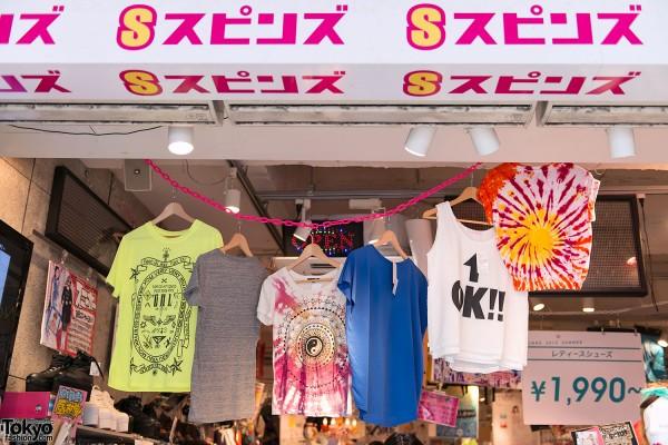 Japanese Summer Fashion Trends 13 (16)