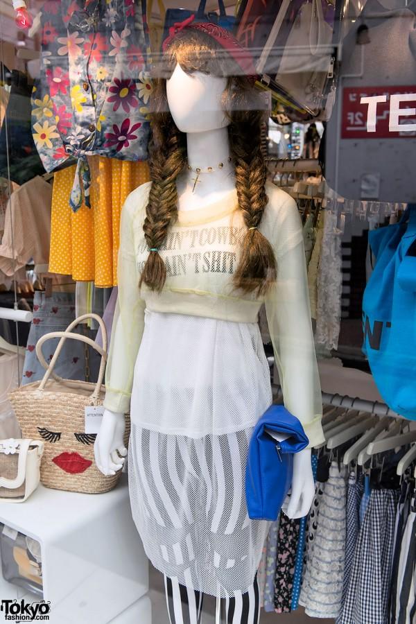 Japanese Summer Fashion Trends 13 (21)