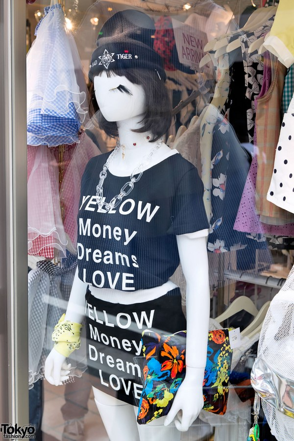 Japanese Summer Fashion Trends 13 (22)
