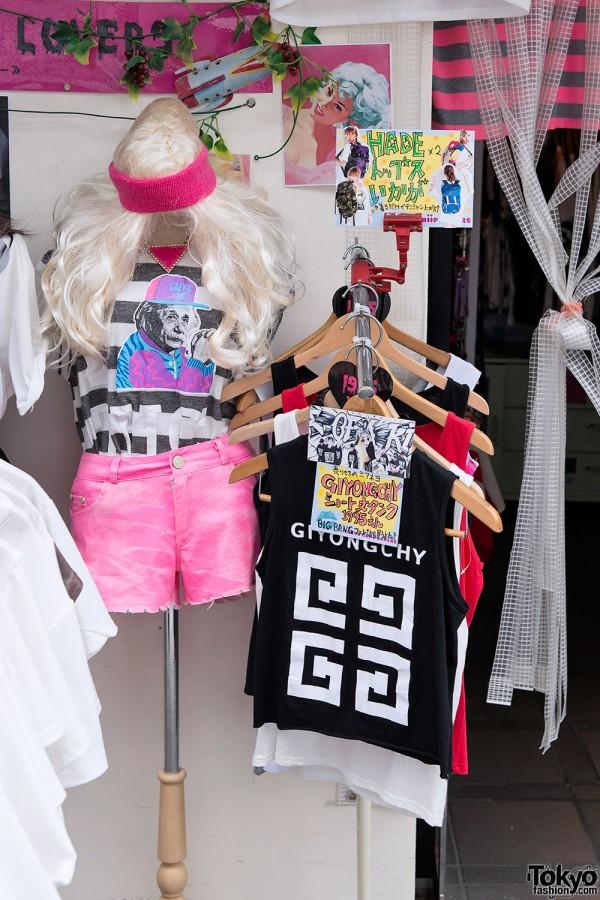 Japanese Summer Fashion Trends 13 (26)
