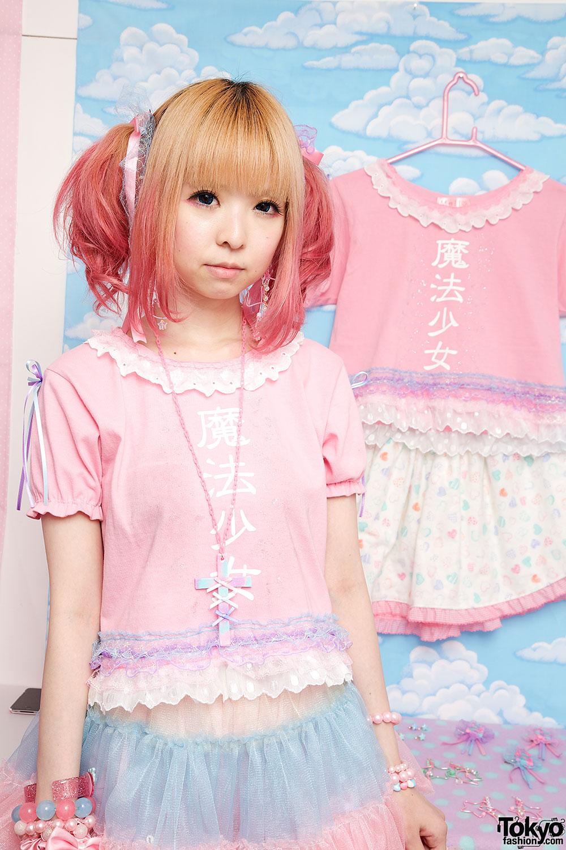 Moco X Fairy Kei Fashion Tokyo Fashion News
