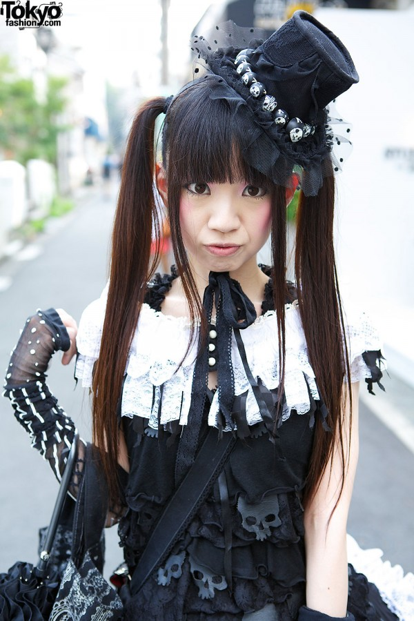 Naoto Seven Collar