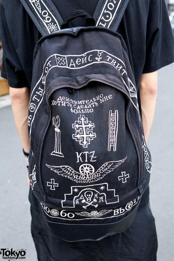 KTZ Backpack