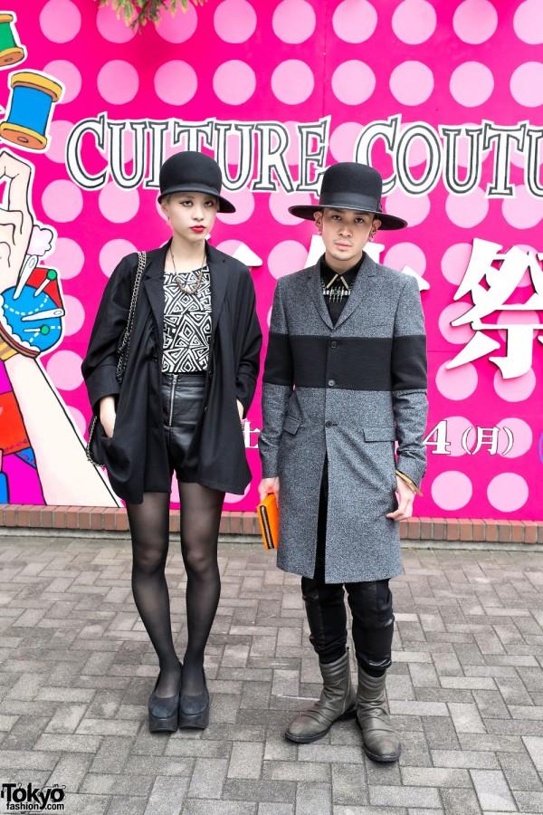Stylish Tokyo Couple
