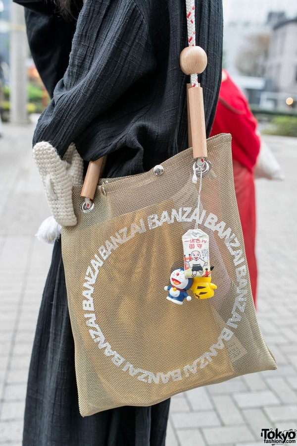 Banal Chic Bizarre Bag
