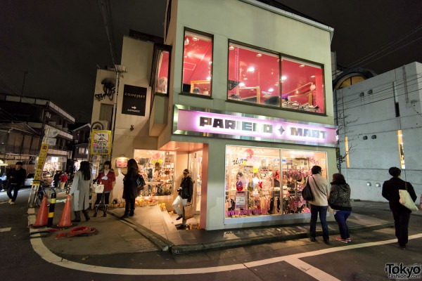 Harajuku Christmas - Cat Street Ura-Hara (20)
