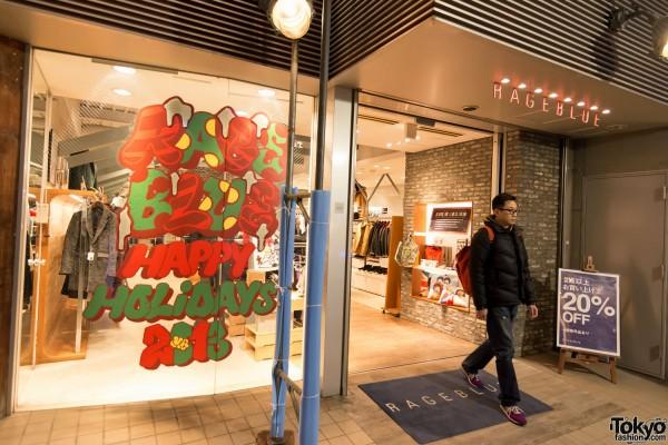Harajuku Christmas - Cat Street Ura-Hara (78)