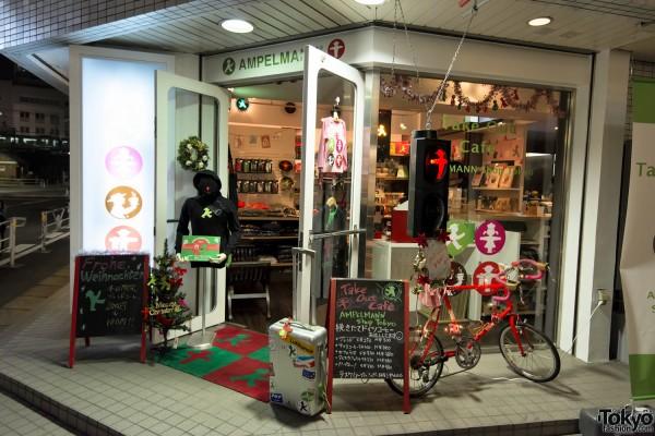 Harajuku Christmas - Cat Street Ura-Hara (94)