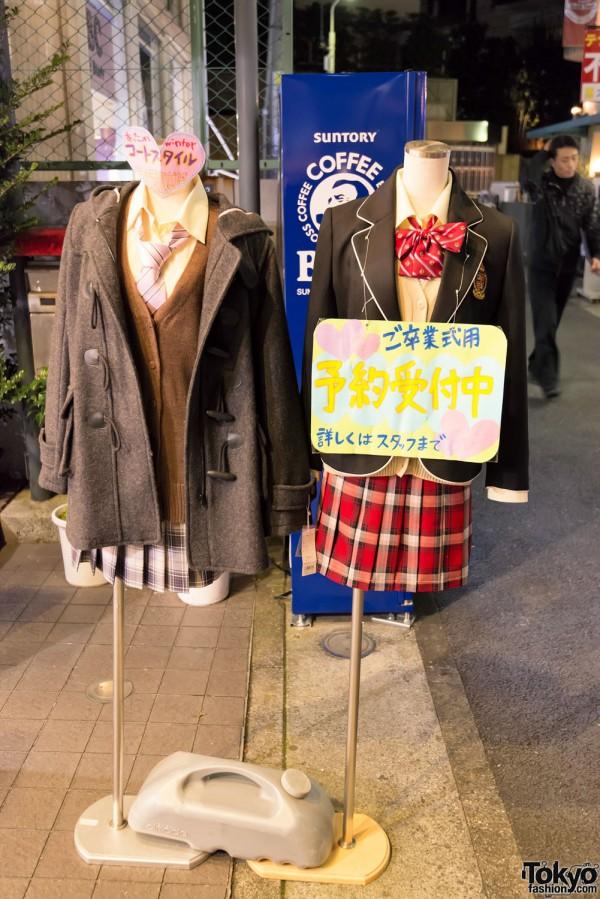 Harajuku Christmas Takeshita Dori (14)