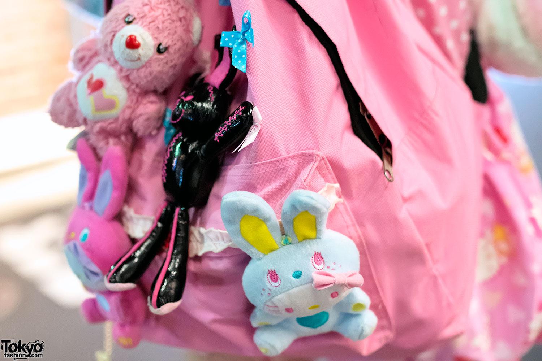 Cute Plush Japanese Toys Amp Care Bear Tokyo Fashion News