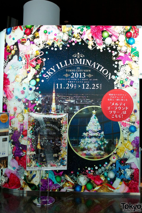 Melty Go-Round Christmas Tree in Tokyo (51)
