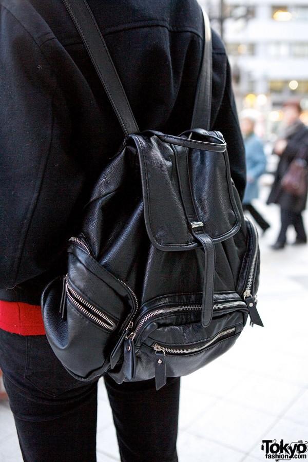 Nomine Backpack