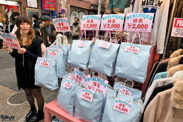 Harajuku Fukubukuro Lucky Bags (35)