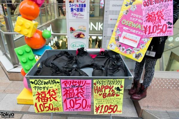 Harajuku Fukubukuro Lucky Bags (40)