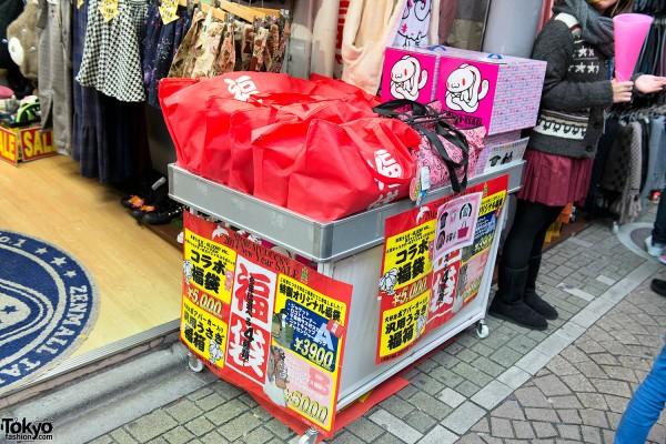 Harajuku Fukubukuro Lucky Bags (42)