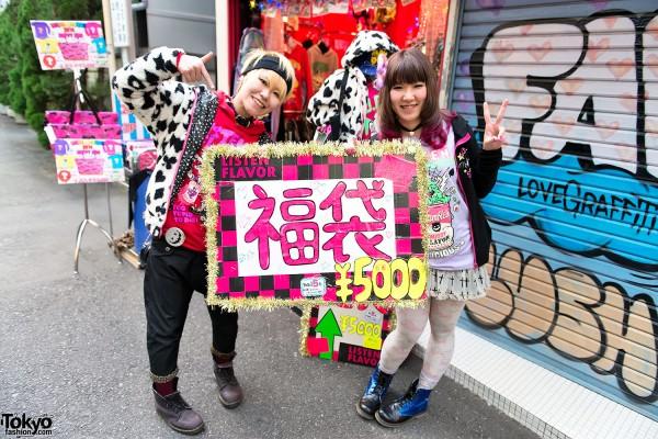 Harajuku Fukubukuro Lucky Bags (45)