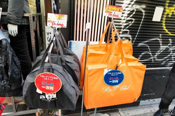 Harajuku Fukubukuro Lucky Bags (47)