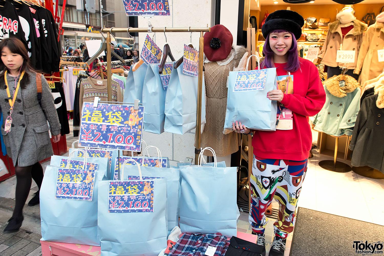 Harajuku Fukubukuro Lucky Bags (55)