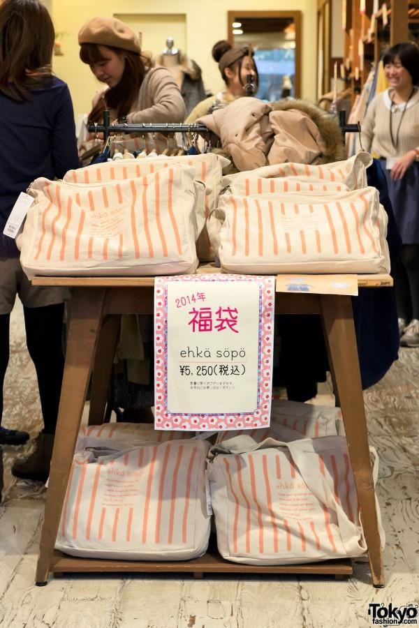 Harajuku Fukubukuro Lucky Bags (57)