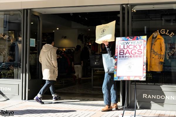 Harajuku Fukubukuro Lucky Bags (109)