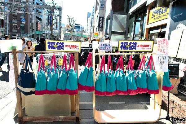 Harajuku Fukubukuro Lucky Bags (110)