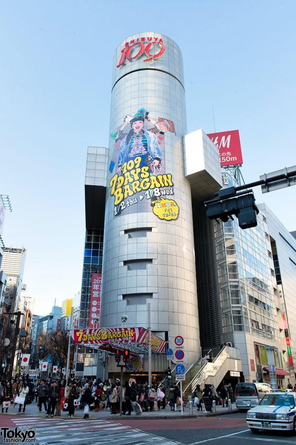 Shibuya Fukubukuro - Lucky Bags (2)