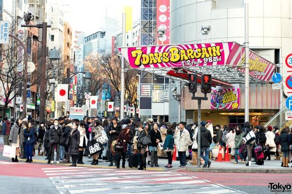 Shibuya Fukubukuro - Lucky Bags (3)