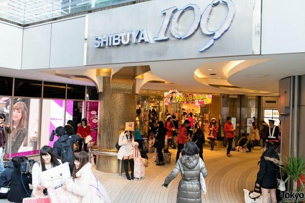 Shibuya Fukubukuro - Lucky Bags (12)