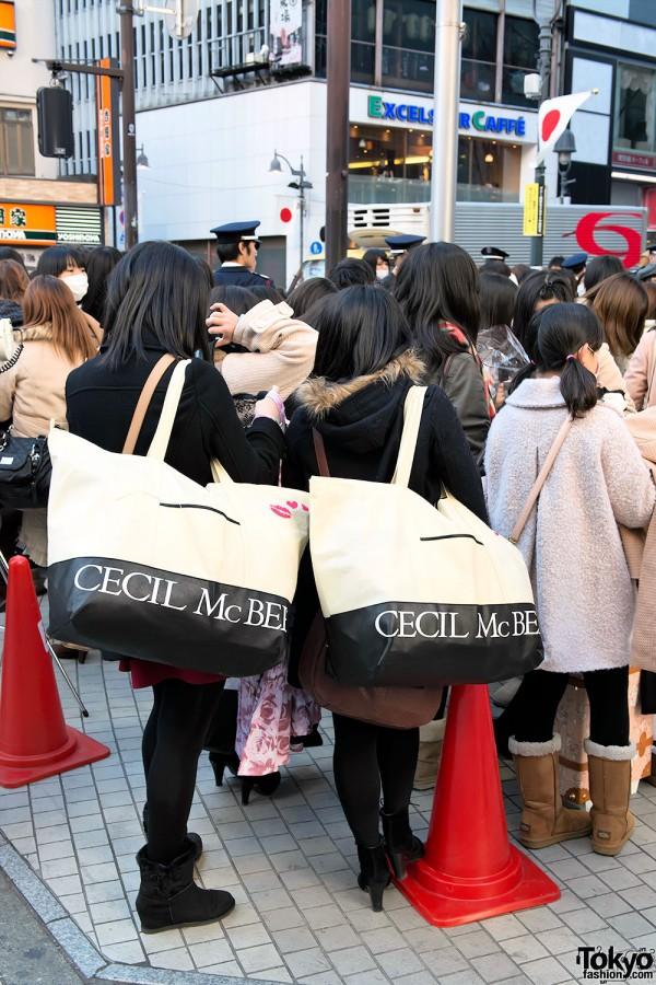 Shibuya Fukubukuro - Lucky Bags (36)