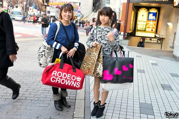 Shibuya Fukubukuro - Lucky Bags (71)