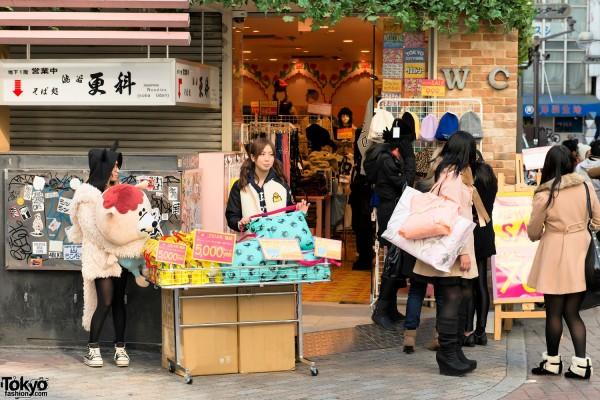 Shibuya Fukubukuro - Lucky Bags (76)