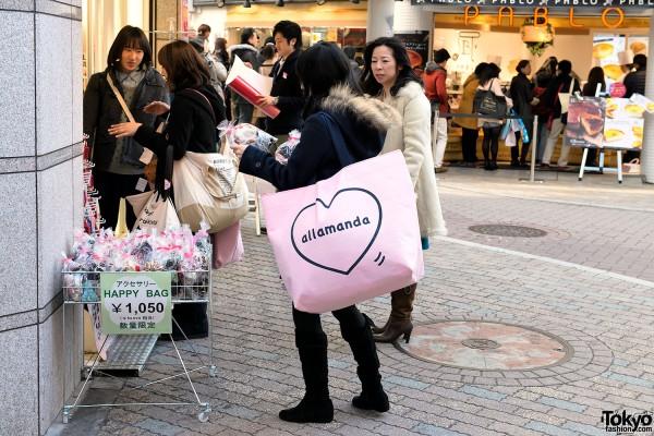 Shibuya Fukubukuro - Lucky Bags (77)