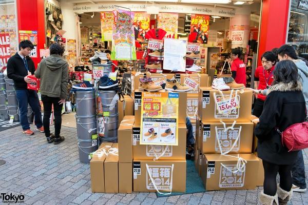Shibuya Fukubukuro - Lucky Bags (79)