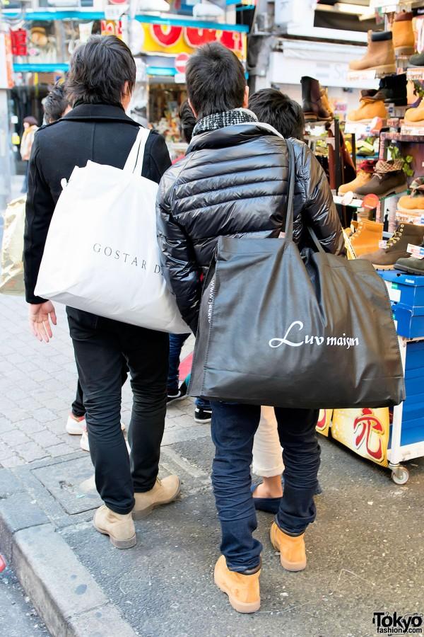 Shibuya Fukubukuro - Lucky Bags (81)