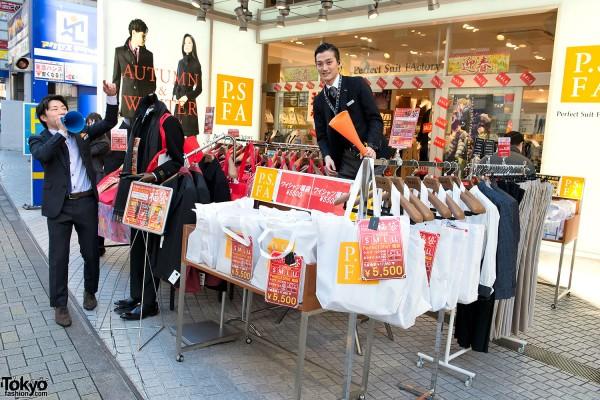 Shibuya Fukubukuro - Lucky Bags (85)