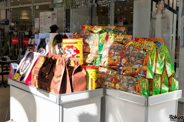 Shibuya Fukubukuro - Lucky Bags (98)
