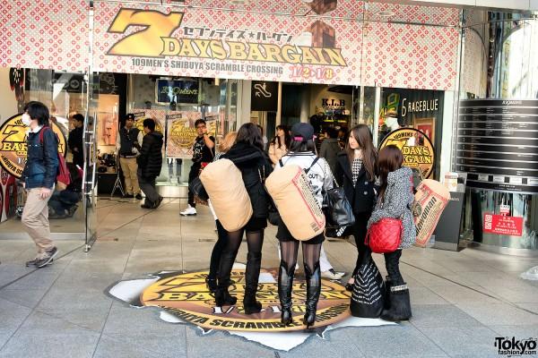 Shibuya Fukubukuro - Lucky Bags (110)