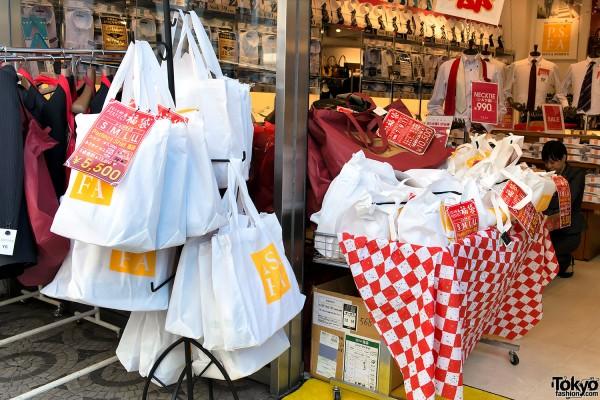 Shibuya Fukubukuro - Lucky Bags (111)