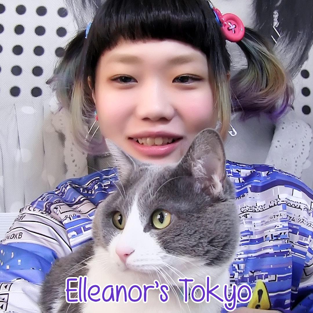 Elleanor's Tokyo