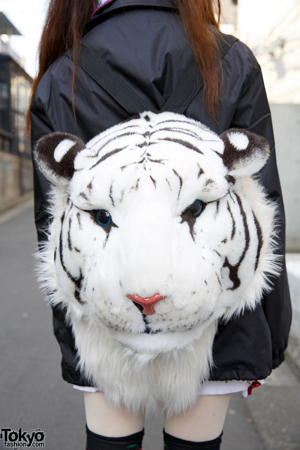 Upstart Tiger Head Backpack